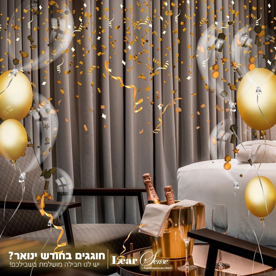 חגיגת יומולדת שווה במיוחד
